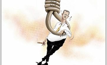 محكمة الجنايات الدولية والأسد – ريشة عامر الزعبي