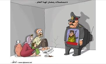 """الأنظمة ومسلسلات """"الإرهاب"""" في رمضان – ريشة علاء اللقطة"""