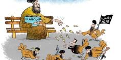 إيران راعية الإرهاب – ريشة موفق قات