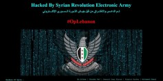 """قراصنة """"جيش الثورة السوري"""" يخترقون موقع تلفزيون لبنان"""