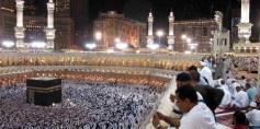 شروط سعودية لأداء القطريين والمقيمين بقطر فريضة الحج