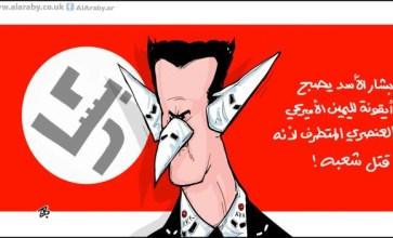 بشار النازي – ريشة عماد حجاج