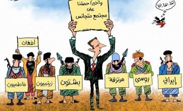 """مجتمع بشار الأسد """"المتجانس"""" – ريشة موفق قات"""