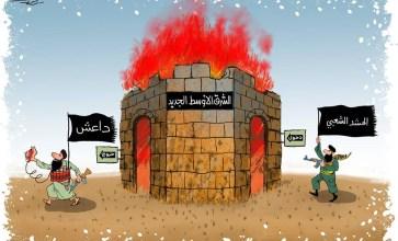الشرق الأوسط الجديد – ريشة موفق قات