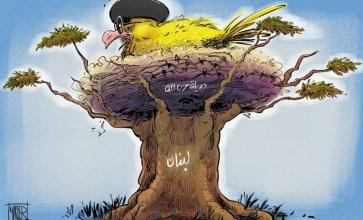 مليشيا حزب الله الإرهابي.. فوق الدولة – ريشة ياسر أحمد