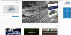 إطلاق موقع دار ميسلون للنشر على الإنترنت