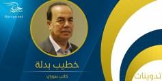 حبيب الصايغ واتحاد البراميل العرب