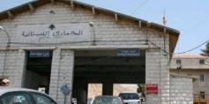 شروط دخول السوريين إلى لبنان والإقامة فيه