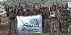 """كتائب عدة تعلن انضمامها لحركة """"نور الدين الزنكي"""" بريف حلب"""