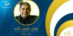 """المشهد السوري و""""طرائف"""" التفسير والتقدير"""