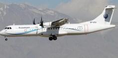 مقتل 66 شخصاً بتحطم طائرة ركاب إيرانية