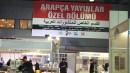 """معرض """"إسطنبول الدولي للكتاب"""" ينطلق بمشاركة 100 دار نشر عربية"""