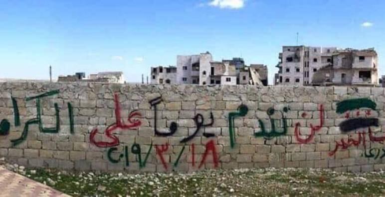 الأهالي يطردون دورية للنظام حاولت اعتقال ضيف أردني في درعا