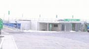 Horsens genbrugsplads3.jpg