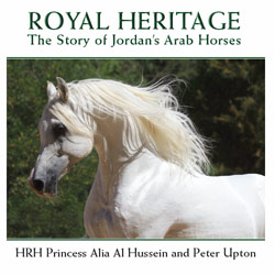 royal-heritage