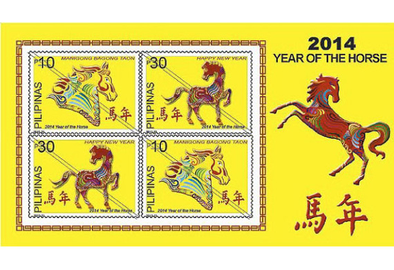 philippines-stamp