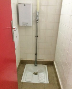 """The so-called """"starting block"""" toilets at d'Ornano Stadium."""