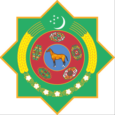 Geldy Kyarizov's Akhal Teke stallion, Yanardag, appears on the national symbol of Turkmenistan.