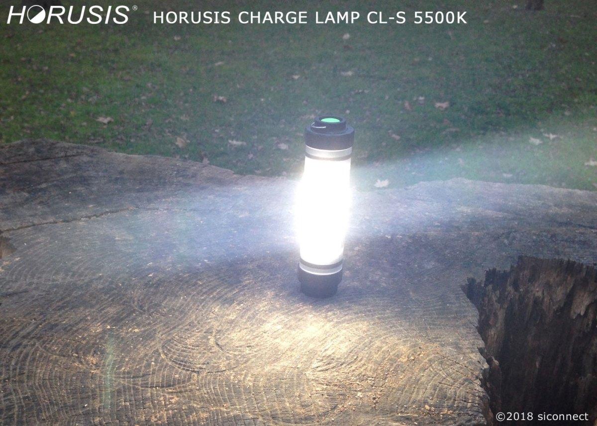 キャンプやアウトドアにお勧めのライト、ランタン充電式LEDランタン ホルシスチャージランプ