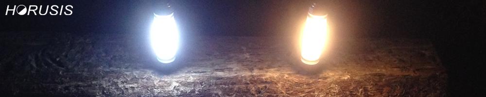 白色光と暖色光HORUSIS CHARGE LAMP(ホルシス チャージランプ)