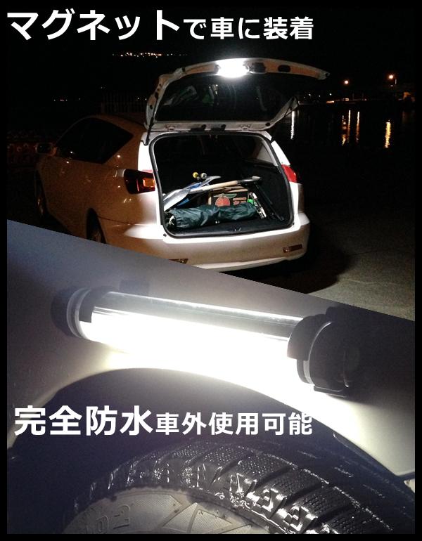 車中泊用ライト、車用ランプ、車用ルームランプ、配線不要で取り付けも簡単