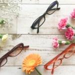 眼鏡かけたら世界が変わった。主婦もたまには視力検査をしてみるべき話