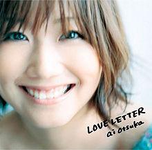 Otsuka Ai Love Letter