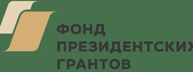 Проект «Создание мобильного хосписа в Железногорске»