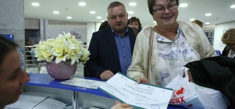 Обсуждение проблем паллиативной помощи в Москве