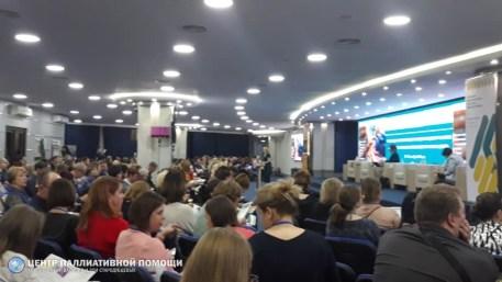 Едем на международную конференцию по паллиативу 1