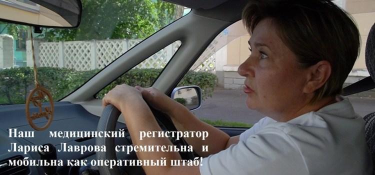 КОМАНДА, БЕЗ КОТОРОЙ НАМ НЕ ЖИТЬ 3