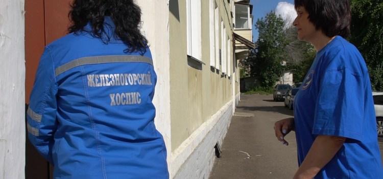 В ОЖИДАНИИ ЭРЫ МИЛОСЕРДИЯ: ищем контакты нуждающихся в паллиативной помощи