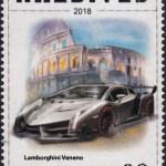 Lamborghini Veneno Limited Edition Sports Car Automobile Stamp 2018 Maldives