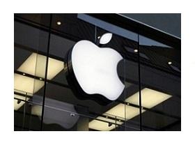Apple podría construir un DC en Hong Kong