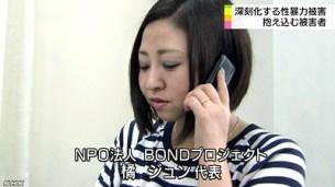 0711_02_tachibana