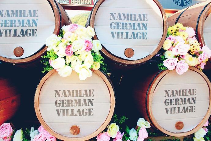 namhae-german-village