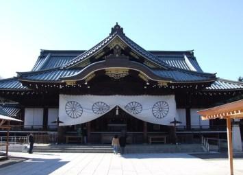 yasukuni-syoumen