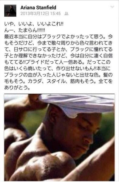 20150620190115_171_5