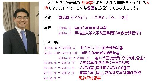20151007000604_29_1