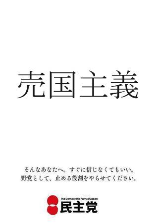 20160127123521_96_1