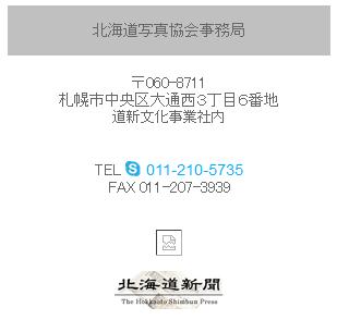 1df1dea053a66aeb4e387a8e8d9a7d74
