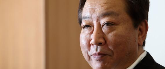 Former Japanese Prime Minister Yoshihiko Noda Interview