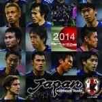 サッカー日本代表 対ベラルーシ戦について