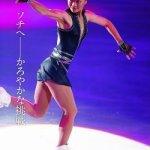 全日本フィギュア 女子は鈴木、村上、浅田が表彰台 五輪代表も発表