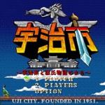 【おかしい】「宇治市」PRで開発中の観光アクションゲーム実況動画公開!