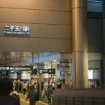 最寄り駅の混雑状況が分かると評判…鉄道無料アプリ!