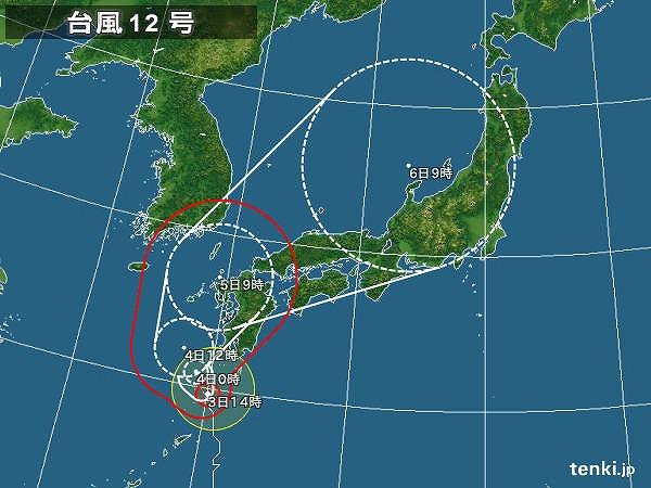 九州に台風接近中!!