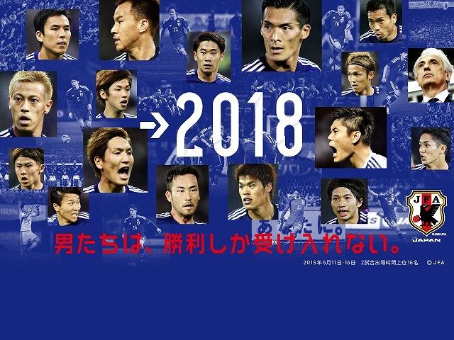 サッカー応援!!10/11㈫17時より営業致します!!