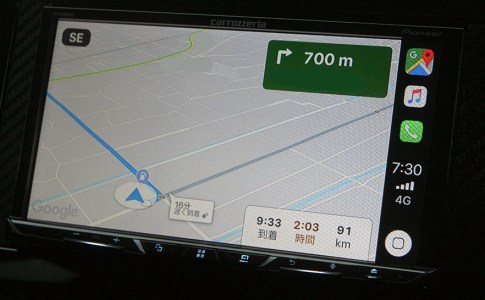 CAR Play GoogleMAP