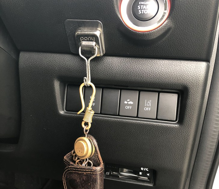zc33s 鍵置き